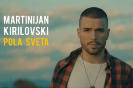 Martinijan Kirilovski Pola sveta Official Video 2019