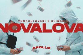 Yungkulovski x Klinac Nova Lova
