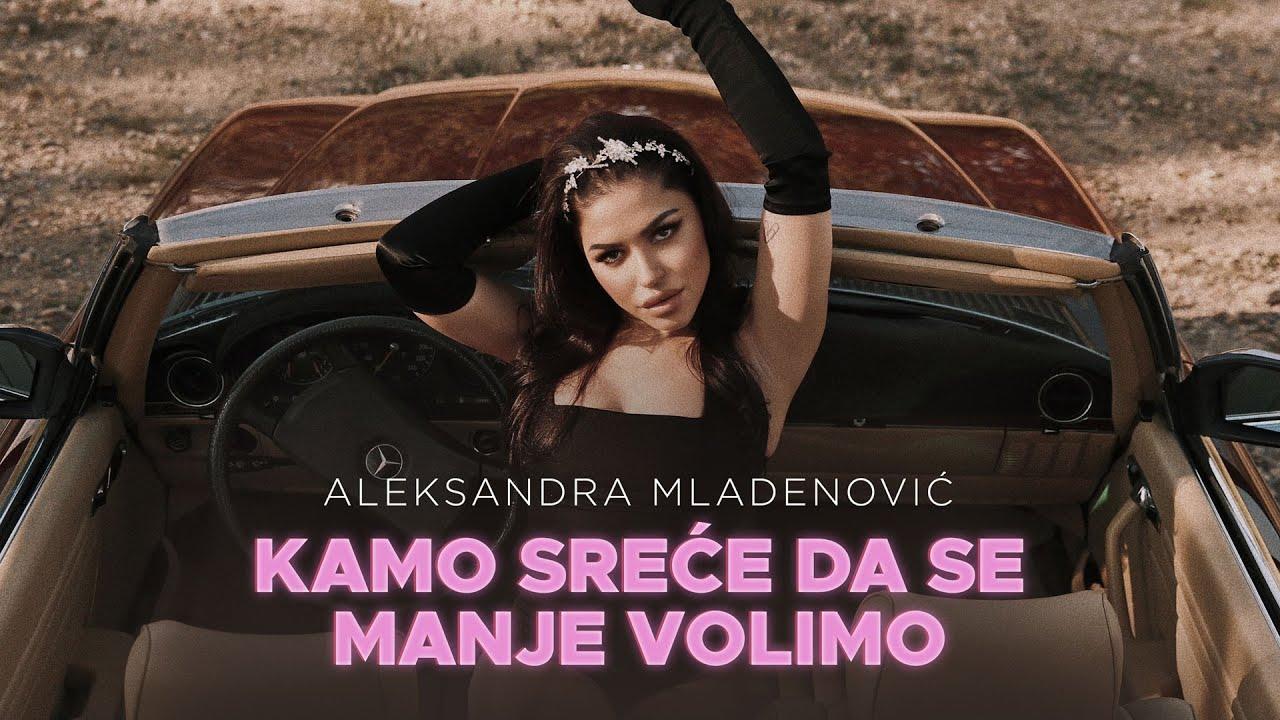 ALEKSANDRA-MLADENOVIC-KAMO-SRECE-DA-SE-MANJE-VOLIMO-OFFICIAL-VIDEO-1