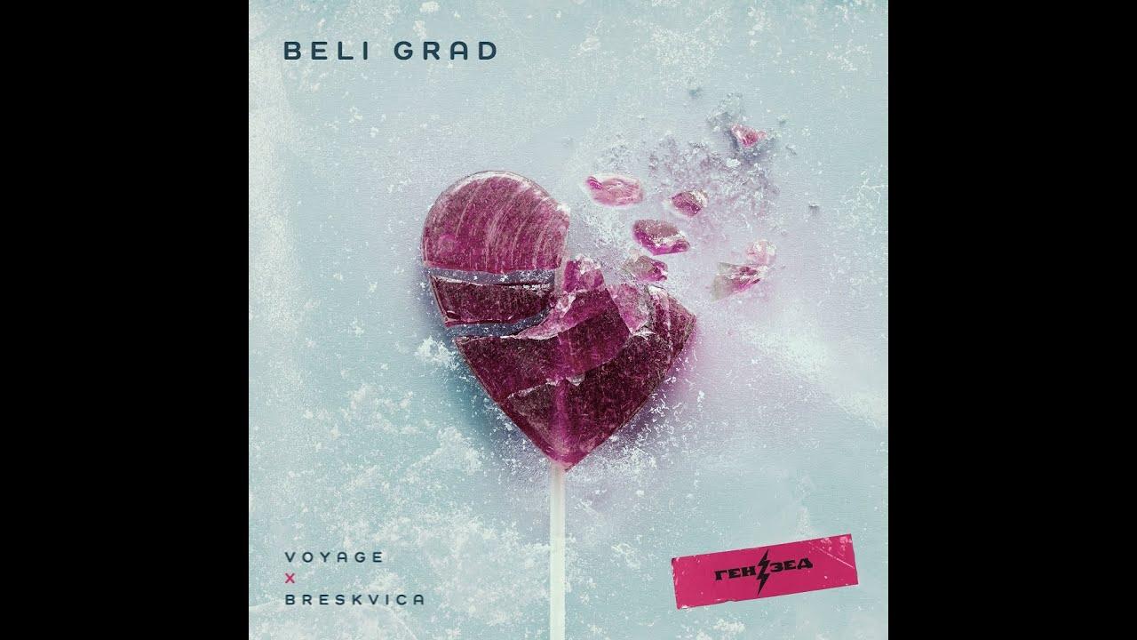 Voyage-x-Breskvica-Beli-Grad-Official-Video-Prod-by-Andre